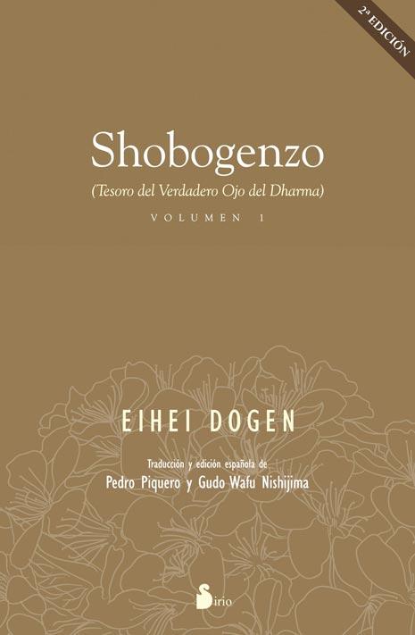20150618_shobogenzo1_2