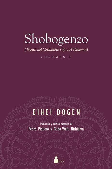 20150618_shobogenzo3