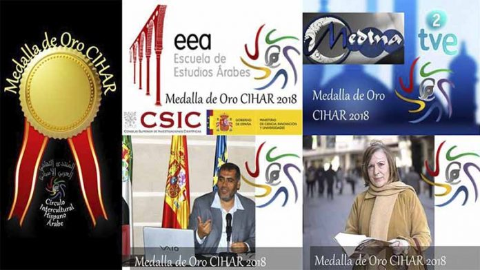 El Círculo Intercultural Hispano Árabe otorga la Medalla de Oro 2018 al imán de Badajoz