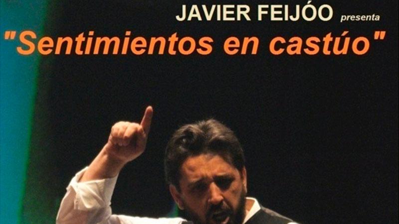 Actuación de Javier Feijóo en Ribera del Fresno