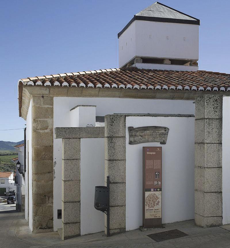 Antigua sinagoga de Valencia de Alcántara