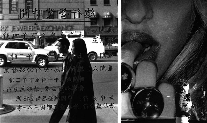 'Chinatown I' y 'V Avenida'. Fotos: Tete Alejandre